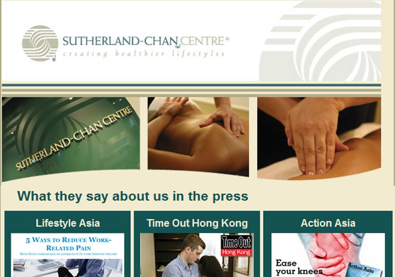 Sutherland Chan Centre – July 2012 – eNewsletter