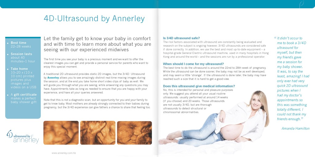 Annerley – The Midwives Clinic