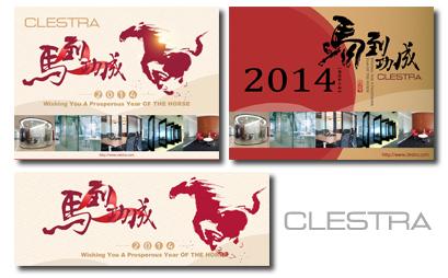 CLESTRA – CNY Promotion