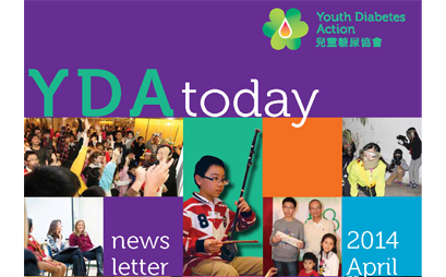 YDA Magazine Redesign