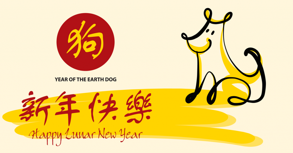 Delight your clients with branded Chinese New Year greeting cards!