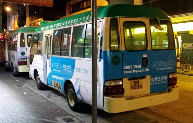 Annerley Minibus Advertising