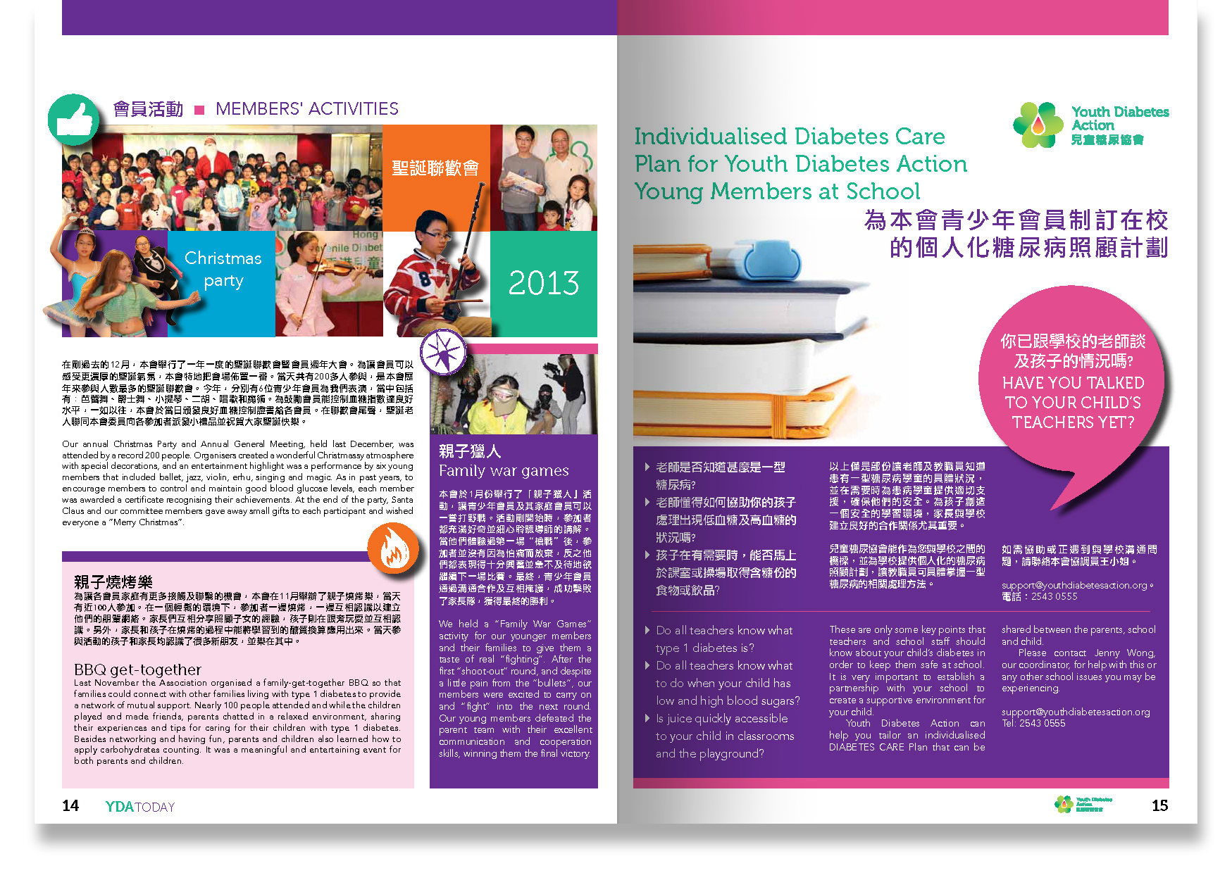 YDA Magazine Redesign