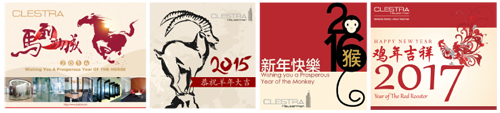 Selection of Chinese New Year Cards