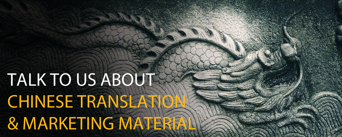 Chinese Translation & Graphic Design for Marketing Material